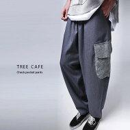 シンプルデザインに大人のさり気ない遊び心を。ポケットデザインサルエル・##×メール便不可!