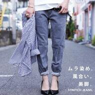 柔らかさと、その伸びに魅了される。ストレッチジーンズ・##