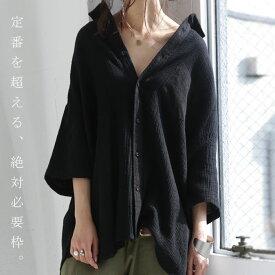 ダブルガーゼの極上風合い。クリーンなゆとりと華奢感。綿ガーゼシャツ・!(100)メール便可