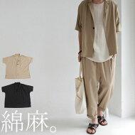 トレンドをデイリーに。ワードローブに加えるべき一着。綿麻ジャケット・##×メール便不可!