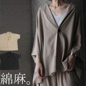 鮮度抜群、スタイリッシュでトレンドライクな装い。綿麻ジャケット・再販。##×メール便不可!