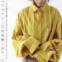 程よいオーバーサイズで様になる抜け感。ストライプシャツ・##×メール便不可!