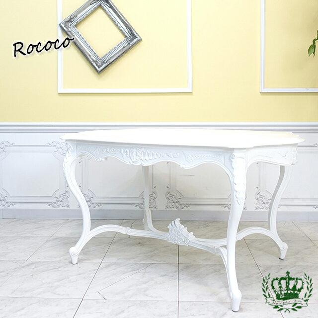 フレンチロココ コーヒーテーブル アンティークホワイト 白家具 4226-S-18
