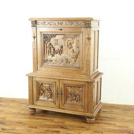 重厚な雰囲気 フランス キャビネット 素晴らしい彫刻 実用的な内部レイアウト オーク材 収納棚 食器棚 インテリアとしても 62954