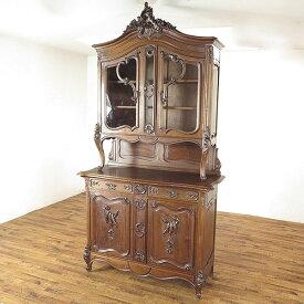 フランスアンティーク キャビネット 圧倒的な存在感 繊細で美しい彫刻 収納棚 飾り棚 アンティークフレックス 62803a