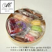 フラワーハートケース&焼き菓子