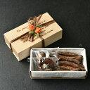 オランジェットとモノカルプ2枚セット お礼 誕生日 オレンジピール チョコ チョコレート ギフト おしゃれ プレゼン…