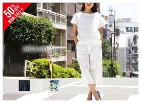 【MICA&DEAL / マイカアンドディール】ワイドパンツ (M15B074)