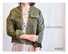 【 MICA&DEAL / マイカアンドディール 】ミリタリーショートジャケット(M18A044)