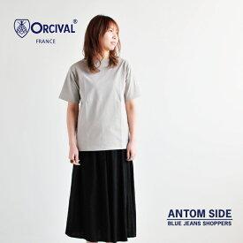 【ORCIVAL/オーシバル】cotton moyen tee