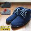 LOZOYA Lozoya ladies Women women shoes shoes lace-up shoes tied shoes high cut felt soft Navy grey charcoal Navy grey black Black made in Spain native pretty simple with Orthotics