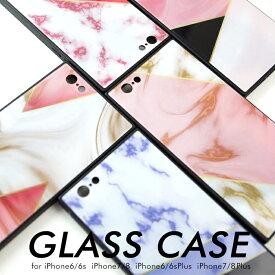 iPhone8 ケース iPhone X ケース iPhone8Plus iPhone7 ケース iPhone7Plus iPhone6s iPhone6sPlus 耐衝撃 カバー 強化ガラス TPUフレーム 送料無料 背面ガラス 9H マーブル 大理石 光沢