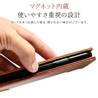 全機種対応送料無料手帳型ケーススマホケース手帳型大人ビジネス用高級プレゼントぷれぜんと新機種SE(第二世代)第2世代iPhoneSE2iPhone1111ProMaxiPhoneXRiPhoneXSiPhone8iPhone6iPhoneSEiPhoneXiPhone6sXSMaxiPhone8Plus