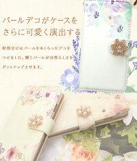 スマホケース手帳型手帳型ケース全機種対応手帳型ケースflower花フラワー紫ぷれぜんとiPhoneXperiaGalaxyAQUOSarrowsDIGNOファーウェイZenFoneらくらくフォンAndroidOneOPPOURBARNODisneyMobileisaiBASIO