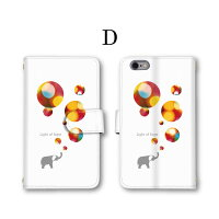 スマホケースDIGNOxperiaiphoneaquosgalaxy全機種対応手帳型ケース携帯カバー人気デザインアイフォンエクスペディアiPhoneXRMaxXsSO-01LSH-03KSC-02LSH-01LDM便送料無料アニマルシンプルかわいい動物選べる