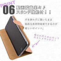 スマホケース手帳型全機種対応送料無料iPhone8iPhone8PlusiPhoneXアイフォンテンiPhone7ケースiPhone7PlusケースiPhone6ケースiPhone6s花柄デコブルーレザーXperiaXZXperiaZ5SO-01JSO-02JSC-04JS9SC-03KSHV39