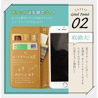 iPhoneケース手帳型スマホケースiPhoneXSXSMaxXRiPhoneX8PlusiPhone8iphone8plusiphone7iPhone7plusiphone6iphone6s携帯ケーススマホカバーアイフォン8ケーススマホケースマグネットiPhoneケースアイフォンケース手帳型ケースかわいい