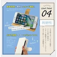 AQUOSR2Rsense2sense手帳型ケーススマホケースzetacompactphoneexsinxbefitsvsh-03ksh-03jsh-01lsh-01ksh-04hsh-01hsh-03gaquosカバーaquos携帯ケーススマホカバーアクオスケース選べる手帳スタンド式マグネットベルト手帳型高品質