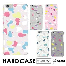 スマホケース 手帳型 全機種対応 iPhone Xs iPhone Xs Max iPhone XR アイフォン iPhone7Plus iPhone6 iPhone6s シンプル ペイント インク おしゃれ ハード SOV37 Xperia XZ Xperia Z5 SO-01J SO-02J SC-04J SHV39