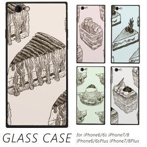 【クーポン対象】 ネコポス 送料無料 スマホケース ガラスケース TPUガラスケース 全機種対応 TPU ガラスカバー スイーツ ショートケーキ モンブラン チーズケーキ iPhone Xperia Galaxy