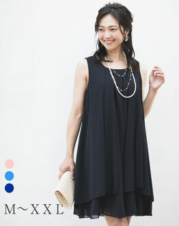 It is spring and summer for 50 generations for 40 generations for size mi-mollet length formal dress second party flare dress adult party dress Lady's figure cover fashion banquet concert presentation class reunion invite, etc. that a wedding ceremony dr