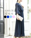 結婚式 ワンピース パーティードレス 大きめ ドレス フォーマルドレス 50代 ロング丈 ロング フォーマル 大きいサイズ…