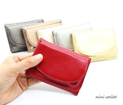 パーティーバッグに軽々入る最薄最少のおしゃれ財布♪シンプルで素敵なデザインです#488-117
