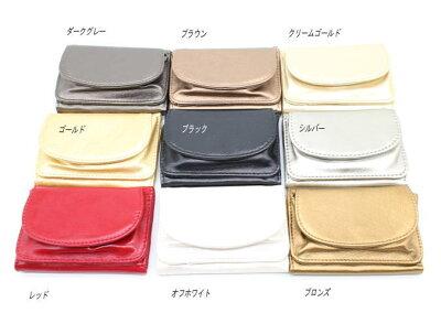 パーティーバッグに軽々入る最薄最少のおしゃれ財布♪シンプルで素敵なデザインです#w301