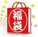 【ご利用1回まで】福袋 送料無料福袋 3000円の福袋 フォーマル 結婚式 小物 かわいい おしゃれ プレゼント ママ 母 レ…
