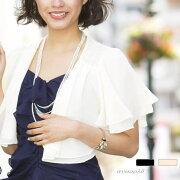 #結婚式や二次会に♪レース素材のパーティーボレロ☆br701