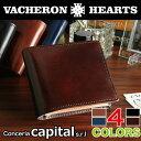 【牛革・短財布・メンズ】新作 VACHERON HEARTS ヴァセロンハーツ Conceria Capital ビルフォールド VH-1013
