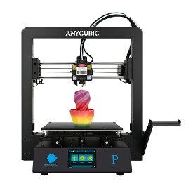【ANYCUBIC公式店】MEGA-Pro 3Dプリンター 本体 レーザー印刷機能付き (黒色)3D printer 印刷サイズ210*210*205mm FDM方式 TPU/PLA等対応 操作簡易 金属製 高精度 工業級/家庭用/初心者/学校等向け 送料無料