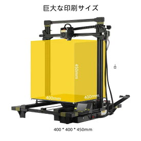 【ANYCUBIC公式店】Chiron 3Dプリンター 本体 オリジナルセット 3D printer 大型400*400*450mm FDM方式 多種類なフィラメント対応 操作簡易 高精度 工業級/家庭用/初心者/学校等可 送料無料[付属品多い]
