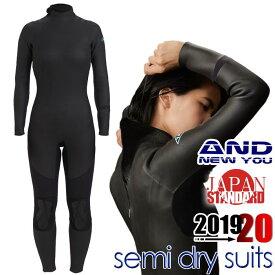 『セミドライスーツ』AND NEW YOU 2020モデル5×3mm 5×3 セミドライ スーツ レディース バックジップ サーフィン 女性用 ウェットスーツ ウエットスーツ インナーネック 裏起毛 暖かい あったか 大きいサイズ 【送料無料】