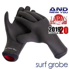 『サーフグローブ』 AND NEW YOU 2mm (2ミリ)グローブ メンズ レディース サーフィングローブ サーフグリップ スキングローブ 防寒グローブ サーフグッズ 暖かい 裏起毛 撥水 保温 防寒 伸縮性 耐久性 大きい 2020 サーフィン 冬