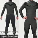 セミドライスーツ サーフィン ノンジップ AND NEW YOU2021 限定モデル セミドライ 5mm 3mm メンズ 日本規格品ウェット…