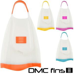 DMC FINS ディエムシーフィン DMC ELITE FINS UVスイミングフィン 足ヒレ スイミング