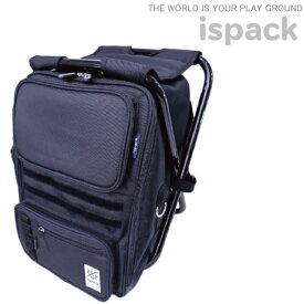 ISPACK イスパック バックパック ISPACK HQ XLリュックサック バックパック カバン バッグ 大容量 36リットル レジャー 旅行 トラベル 収納