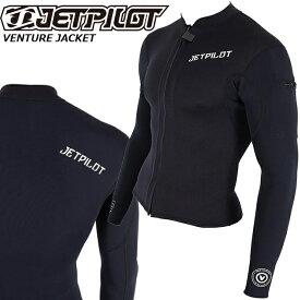 JETPILOT ジェットパイロット 2018モデルTHE CAUSE 2MM S/S SPRINGSUIT スプリングショートスリーブ ウエット ウェット スーツ 2ミリ JA7138