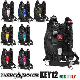 Dive System ダイブシステム バックフロートタイプ BCD Key12バックフロート BC 超軽量 テックダイビング