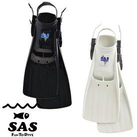SAS スウィーレント MX フィン 足ひれ エスエーエス サスオープンヒール Fin SWEERENT MX スイーレント