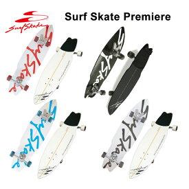 "SurfSkate サーフスケート Premiere SKATEBOARD 40""サーフスケート プレミア スケートボード 40インチ スケボー"