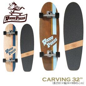 WOODY PRESS ウッディプレス カービング 32インチcarving スケボー SK8 スケートボード サーフスケート
