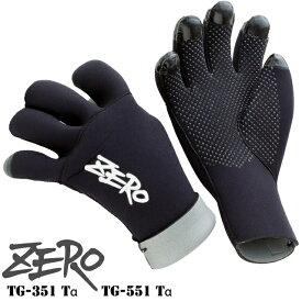 TG-351 TG-551 ZERO ゼロ ダイビング グローブTG サーモグローブ 手袋 5ミリ 3ミリ 5mm 3mm