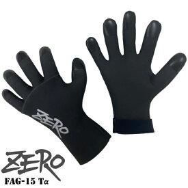 FAG-15 ZERO ゼロ ダイビング グローブフィットエアーグローブ 手袋 1,5ミリ 1,5mm