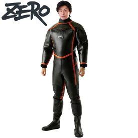 ZERO ゼロ プロフェッショナルドライスーツ K'sプロ2 ORD3,5mm 5mm 6,5mm プロドライスーツ ダイビング 大きいサイズ メンズ 男性 DRY 防寒 保温 あったか マリンスポーツ