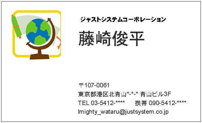 ロゴマーク(カラー)入り名刺 100枚