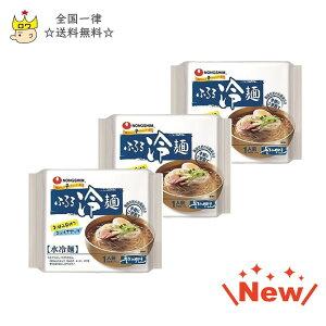 ふるる冷麺 水冷麺 農心 155×3食セット