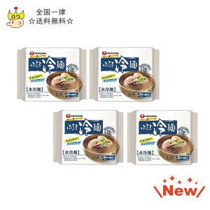 ふるる冷麺 水冷麺 農心 155×4食セット