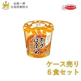 スープはるさめ 担々味 6食セット 春雨 エースコック